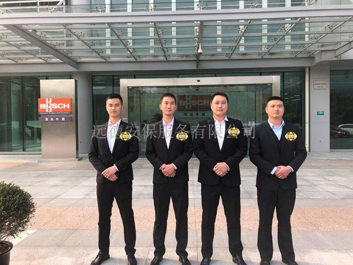 北京临时保镖服务