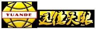 北京远德天狼保镖公司